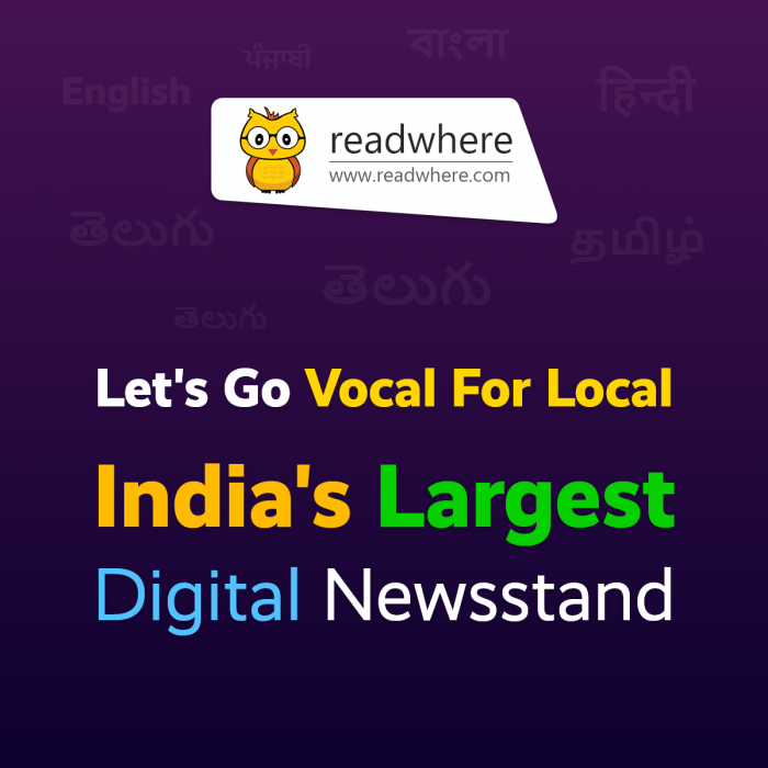 Readwhere: Let's go global with India's very own local newsstand